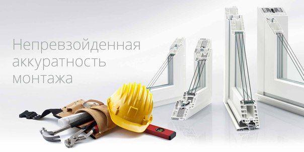 """Компания Окна """"Олимп"""" на семинаре """"Проектирование и монтаж """" компании REHAU"""